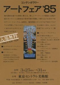 tenji3028